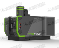 HTMDF-600多功能五轴联动加工中心 枣庄滕州哪家五轴加工中心价格低性价比高