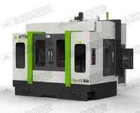山东海特机床卧式加工中心TOM-HTD500 小型卧式加工中心 模具加工中心 FANUC加工中心